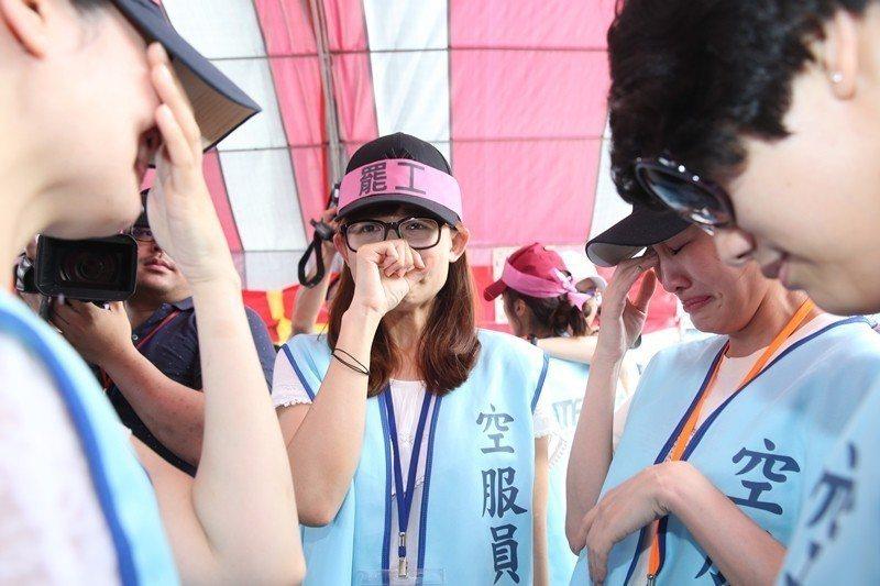長榮空服員罷工已來到第9天。 圖/聯合報系資料照