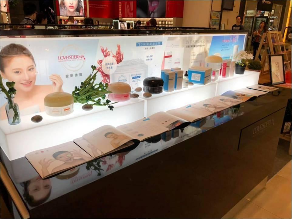 愛斯德瑪以旗下明星產品「愛斯德瑪B5凝膠凍膜」、「竹炭深層淨顏凝膠面膜」接連在俄...
