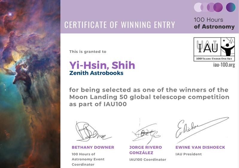 仰望書房贏得國際天文聯合會(IAU)的比賽,獲得了全球僅有20個名額的望遠鏡。圖/取自仰望書房臉書