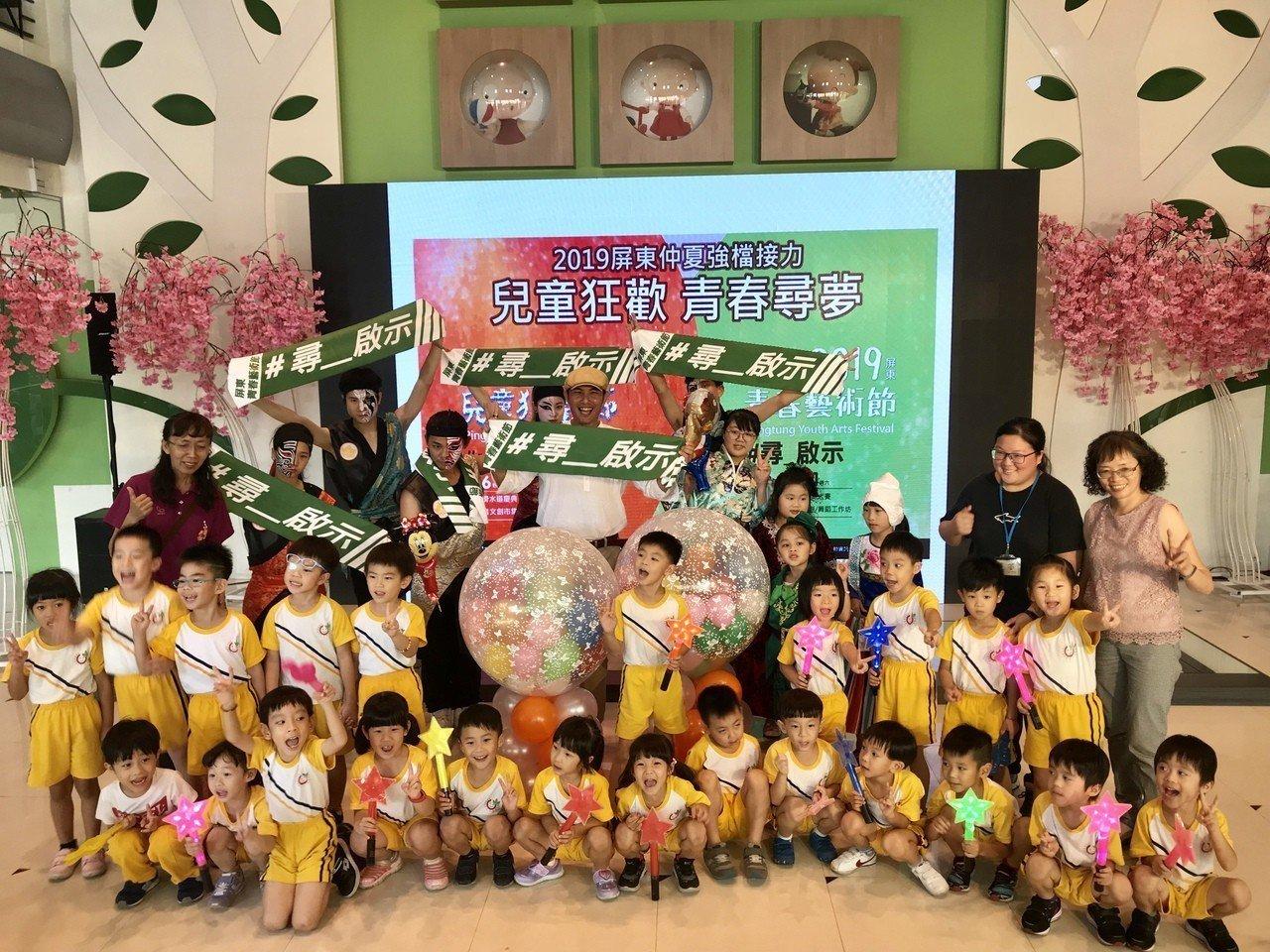 兒童狂歡節7月6日於屏東藝術館揭幕。記者江國豪/攝影