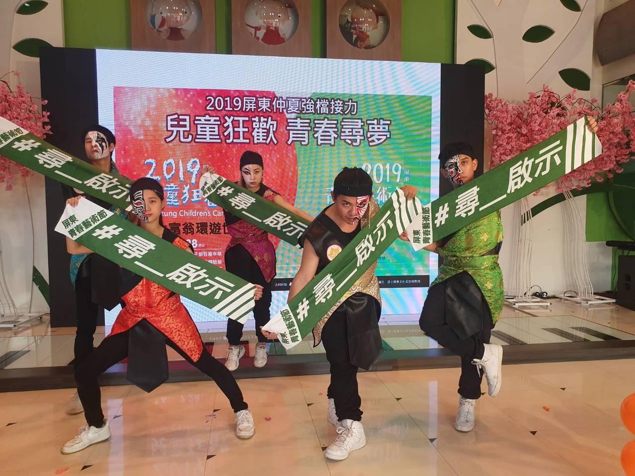 以傳統家將文化紅到國際的鐵四帝《回‧神》將於屏東演藝廳演出。記者江國豪/攝影