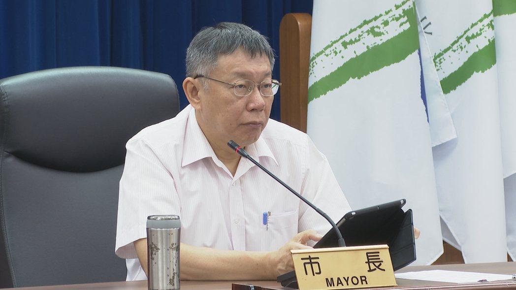 台北市長柯文哲日前出席市府交通會報,對投審會以國安理由駁雙子星案不滿回嗆「3秒就...