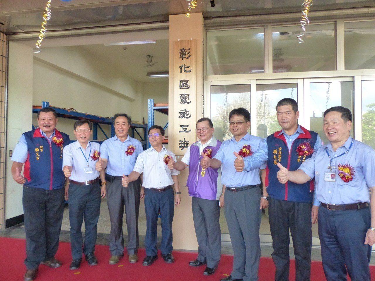 台電彰化區處新召募施工班24人今天成軍,並舉辦揭牌儀式。記者劉明岩/攝影