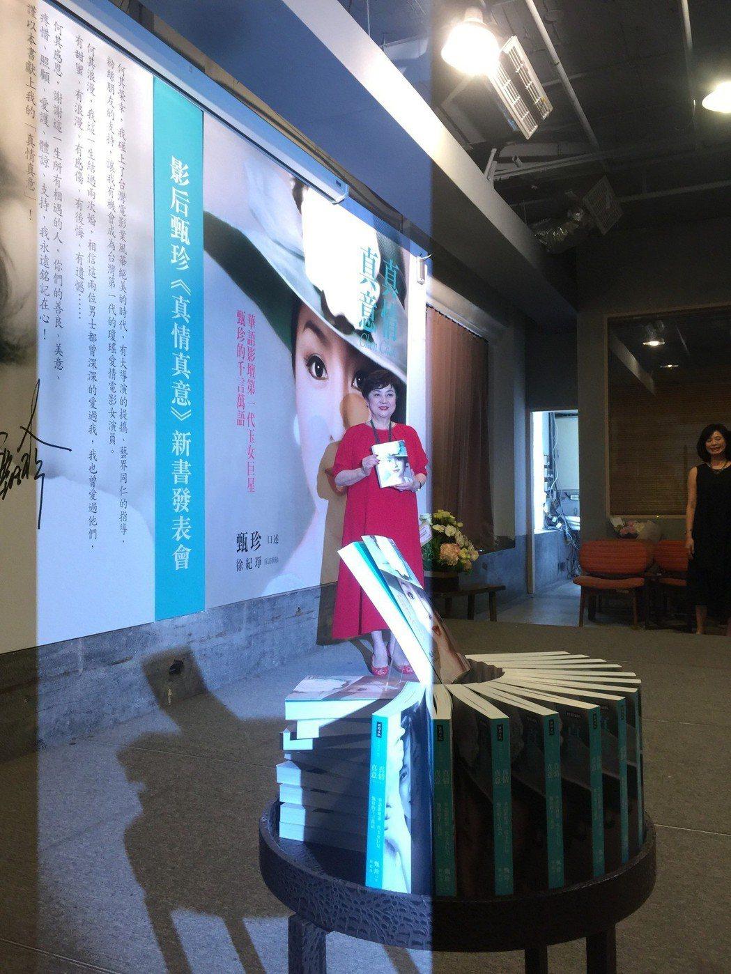 甄珍推出新書「真情真意」,回顧從影不凡人生。記者蘇詠智/攝影