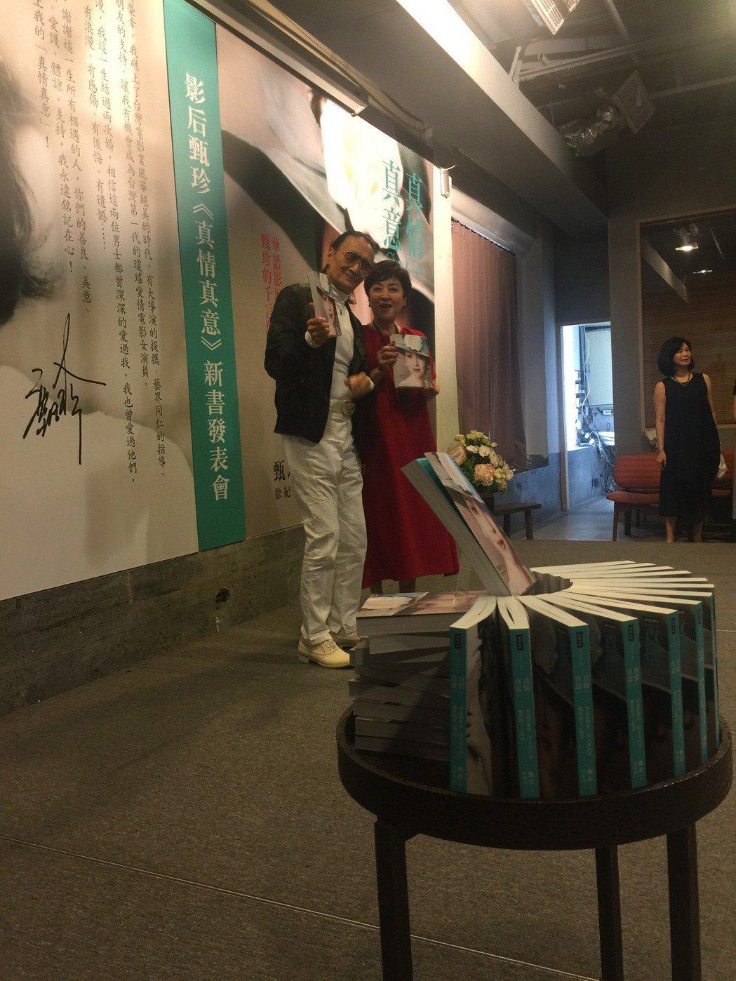 謝賢、甄珍離異後40多年再度公開同台。記者蘇詠智/攝影