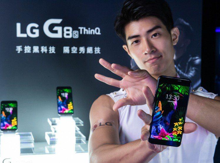 LG G8S ThinQ打造創新黑科技魔幻體驗。圖/LG提供