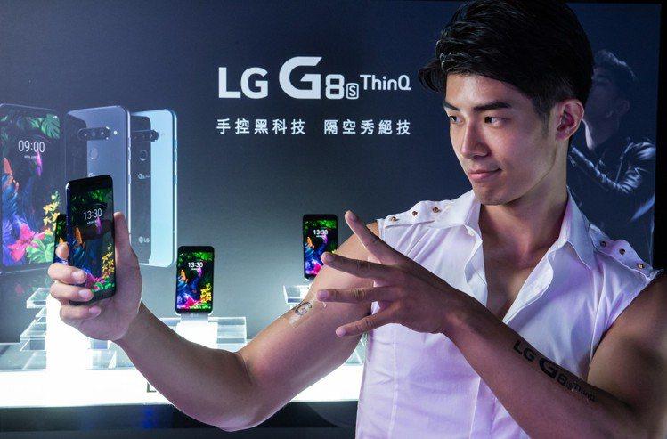 LG G8S ThinQ搭載ToF飛時測距技術,不需觸碰手機即可輕鬆操控多種手機...