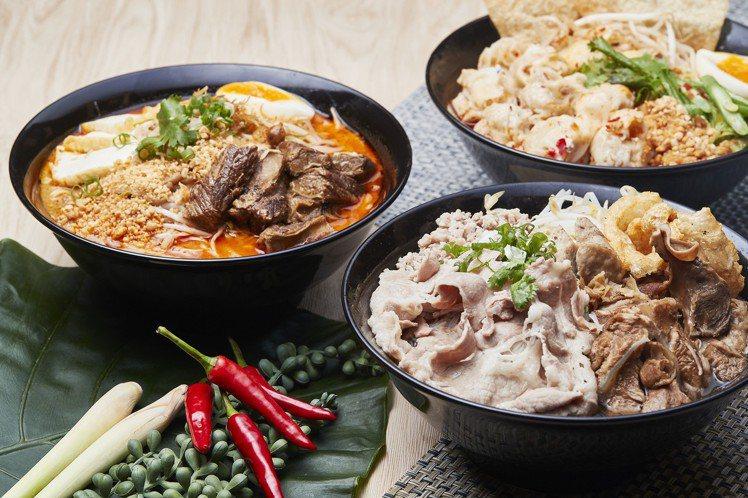 泰式麵食料理「nara Thai noodle bar」。圖/京站提供