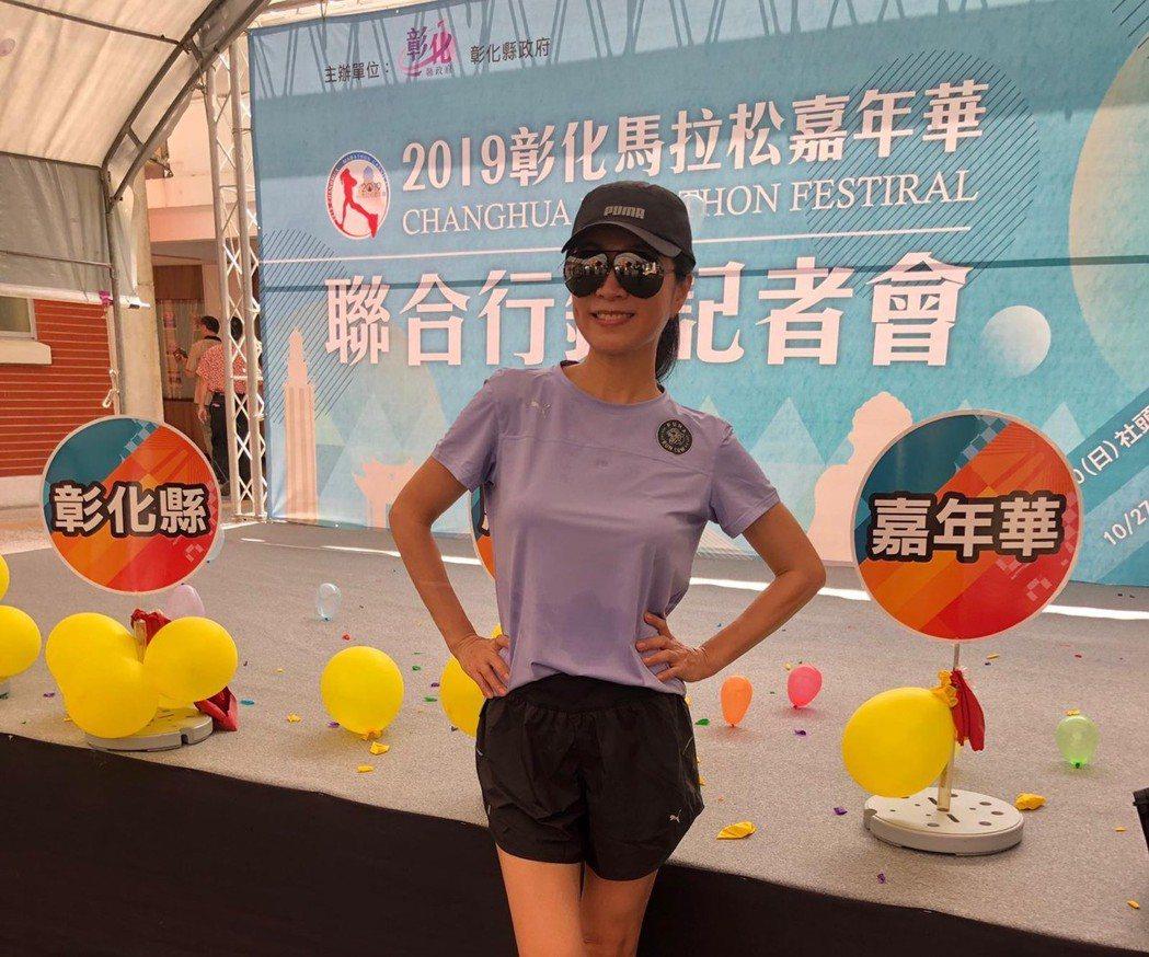 方文琳出席彰化馬拉松嘉年華。圖/方文琳提供
