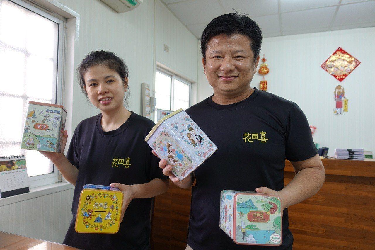 苗栗縣劉威成(右)、張睿芸夫妻4年前創立「花田喜爆米花」,從原料到包裝一手包辦,...
