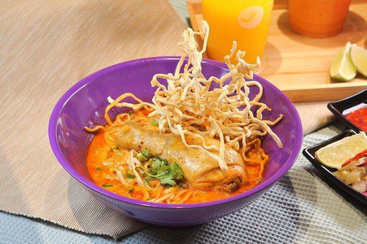 清邁黃咖喱雞腿麵,280元。記者陳睿中/攝影