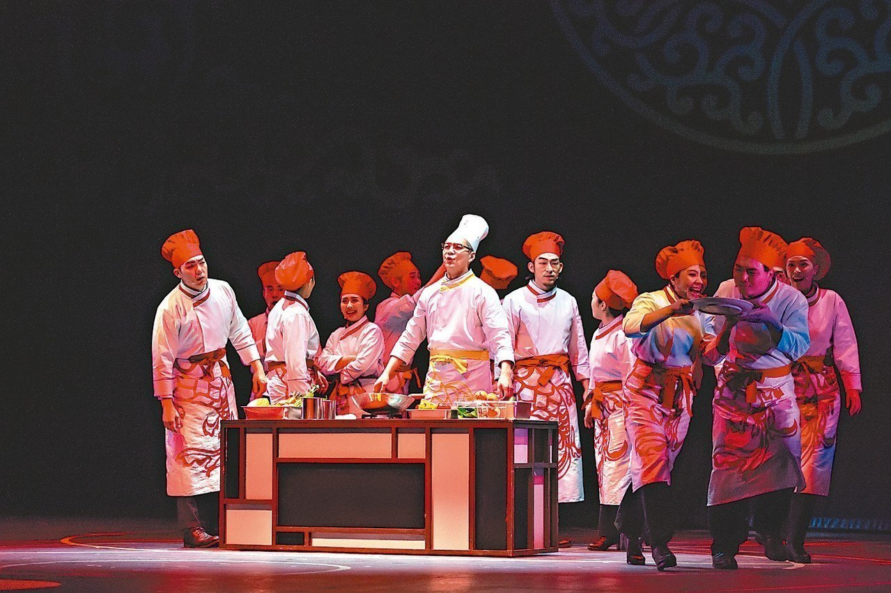 改編自李安經典電影的音樂劇「飲食男女」,今起至七月七日止,將在台北連演八場。 圖...