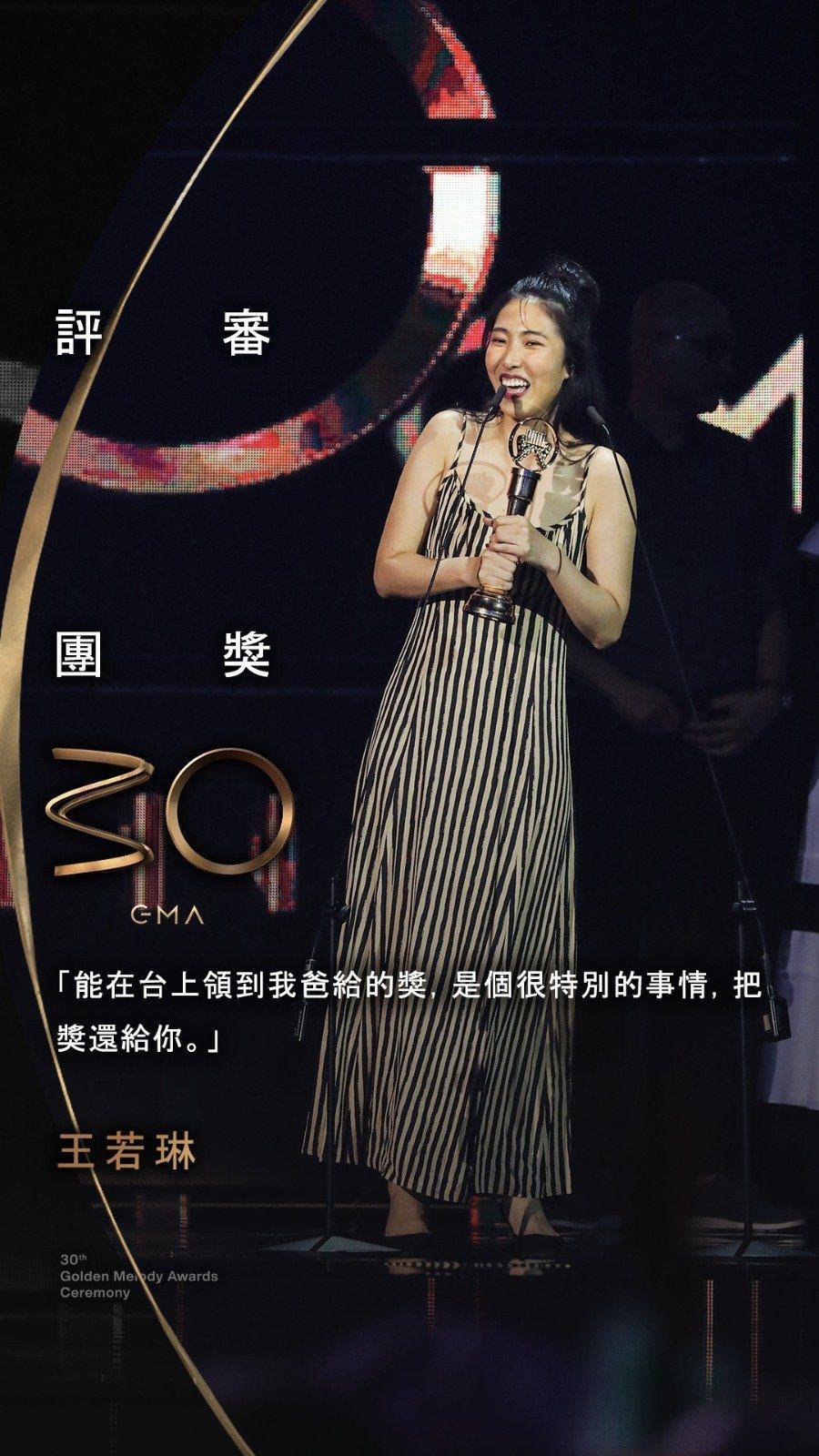 王若琳。圖/擷自微博