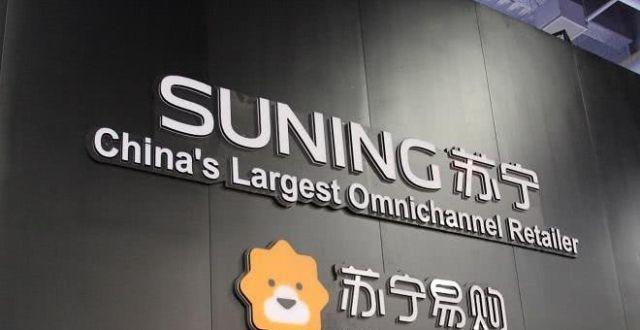 中國本土的蘇寧易購搭著電商浪潮後發先至。圖/取自騰訊網