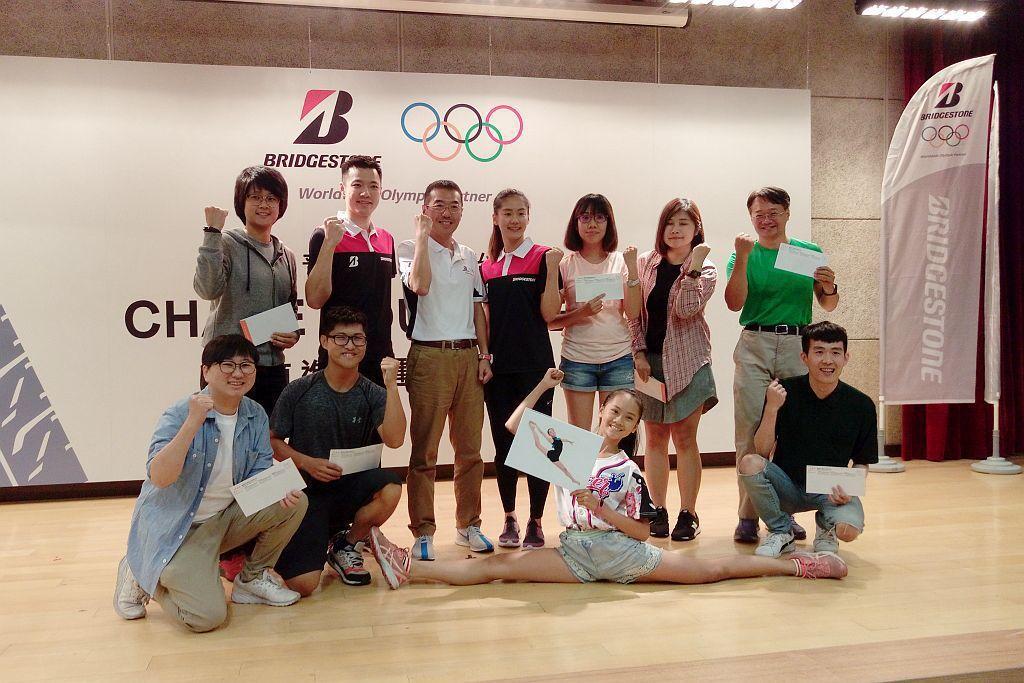 2020東京奧運前哨,台灣普利司通特別舉辦「普利司通輪胎CHASE YOUR D...