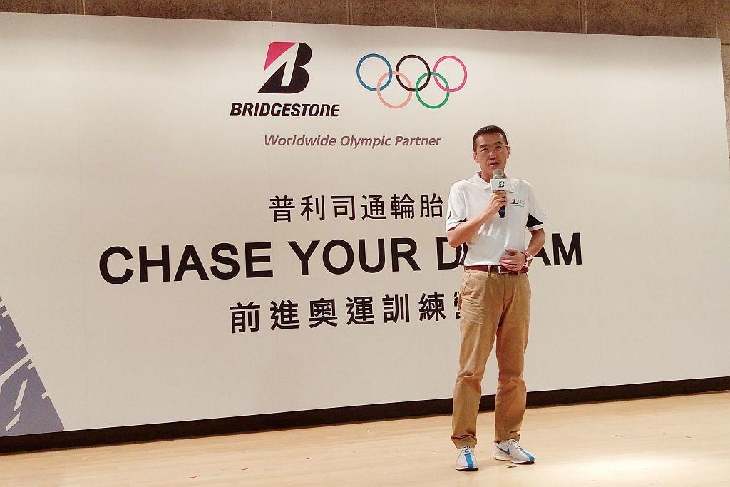 台灣普利司通總經理富澤薫表示,走向國際舞台是每個運動員的夢想,我們非常高興能與這...