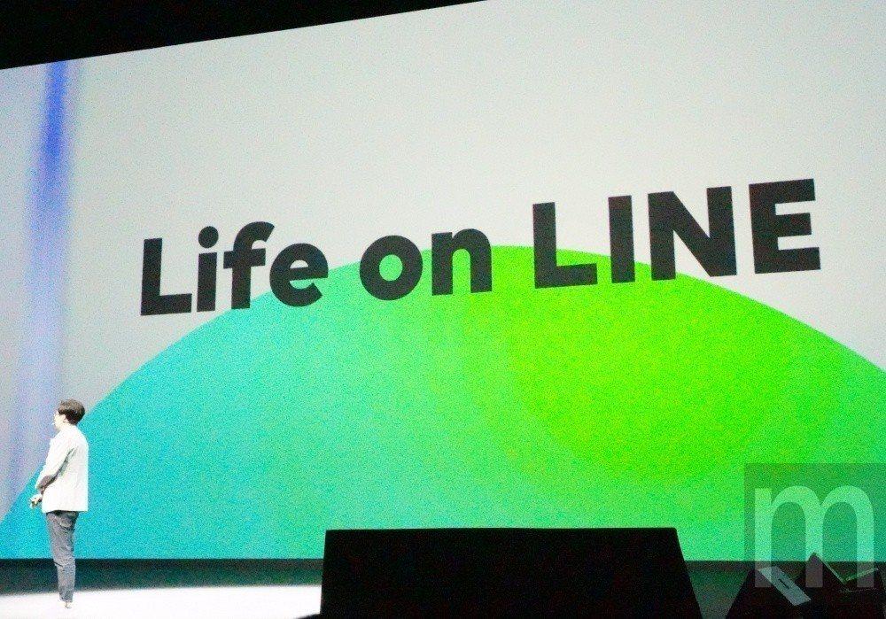 LINE希望眾人可以在LINE服務中完成日常生活所需