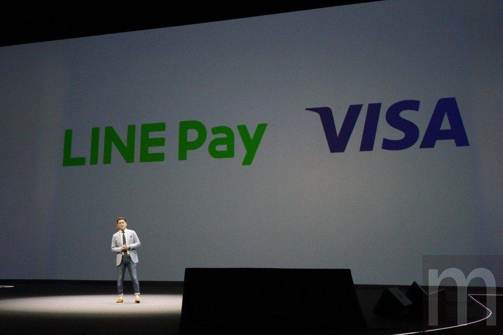藉由與Visa的合作,讓使用者能在LINE Pay服務內申請虛擬信用卡,藉此實現...