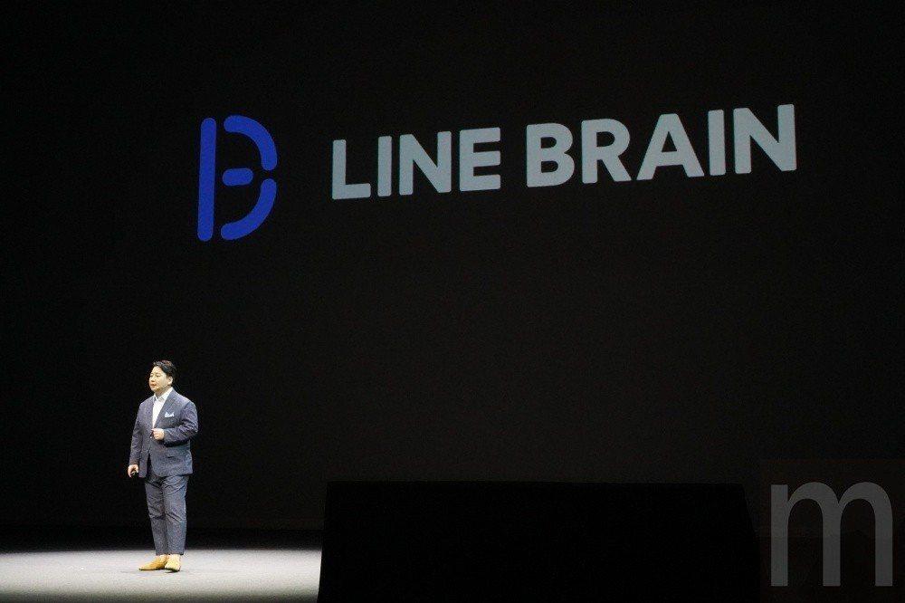 LINE Brain計畫則是計畫對外提供LINE旗下人工智慧技術資源,但未來會如...
