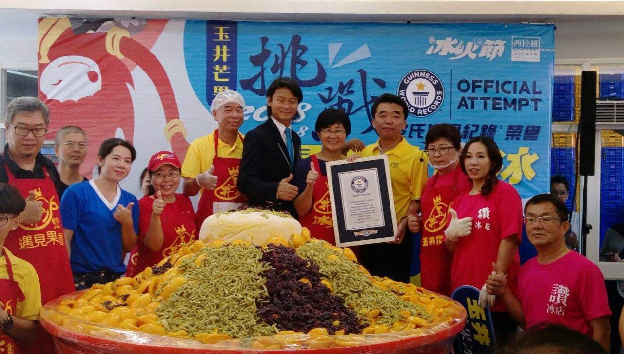 玉井芒果冰去年打破金氏世界紀錄。圖/主辦單位提供