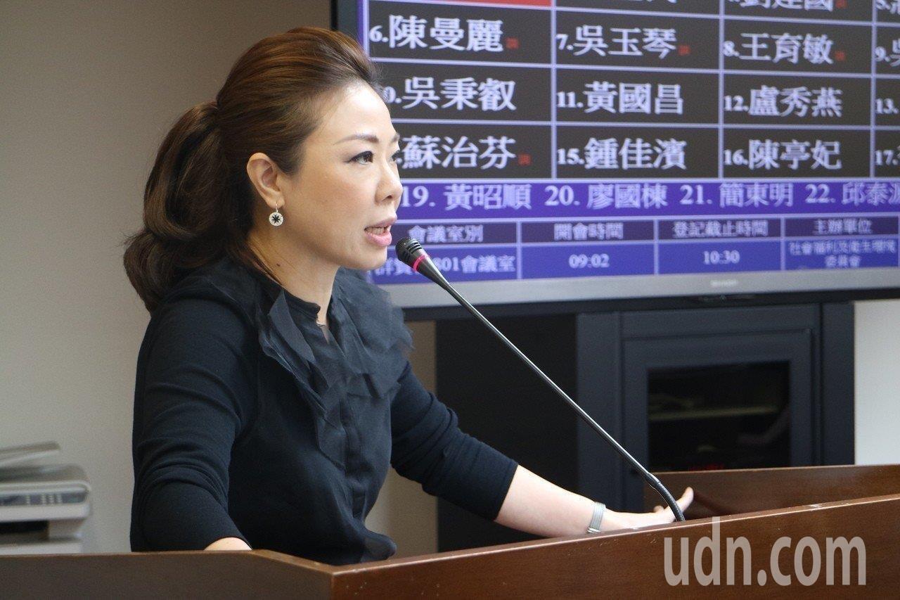 國民黨立委李彥秀。本報資料照片