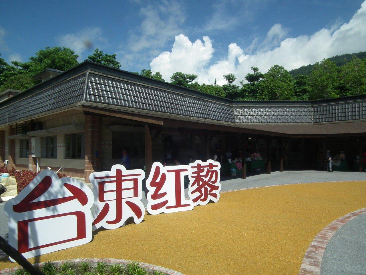 「台東縣雜糧區域加工中心」今落成啟用
