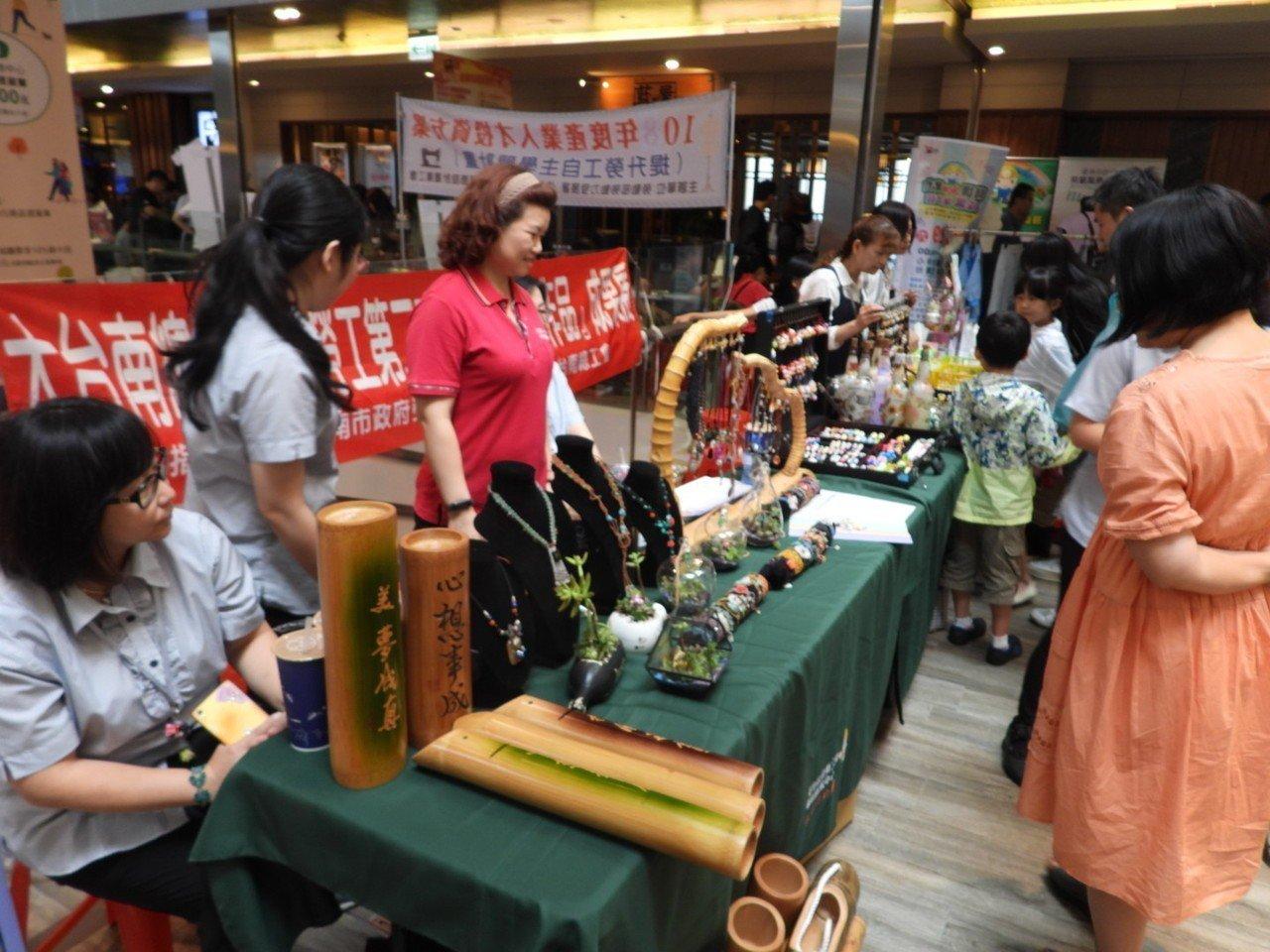台南職業訓練成果展 五大主題展現台南特色與職訓成果
