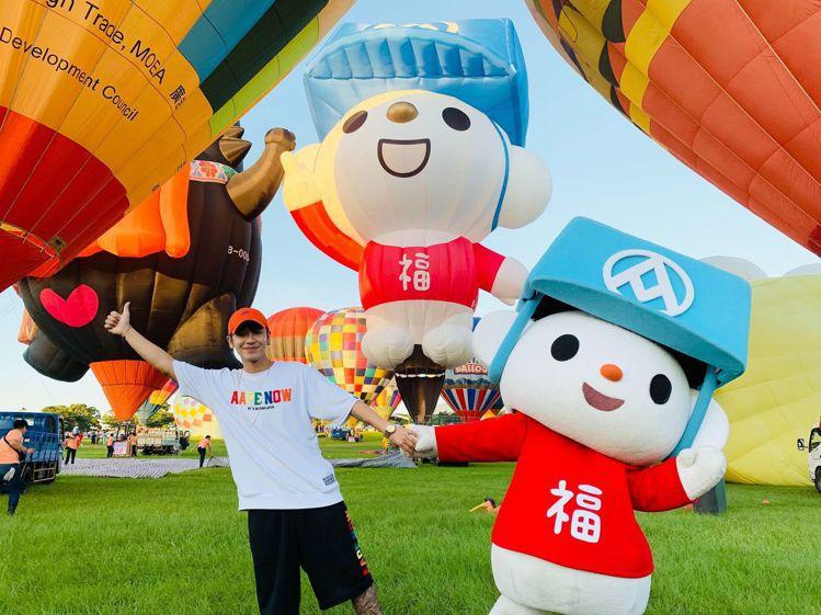福利熊與全創作唱跳歌手呂思緯 鼓鼓攜手前往臺灣國際熱氣球嘉年華,熱情演出超吸睛。...