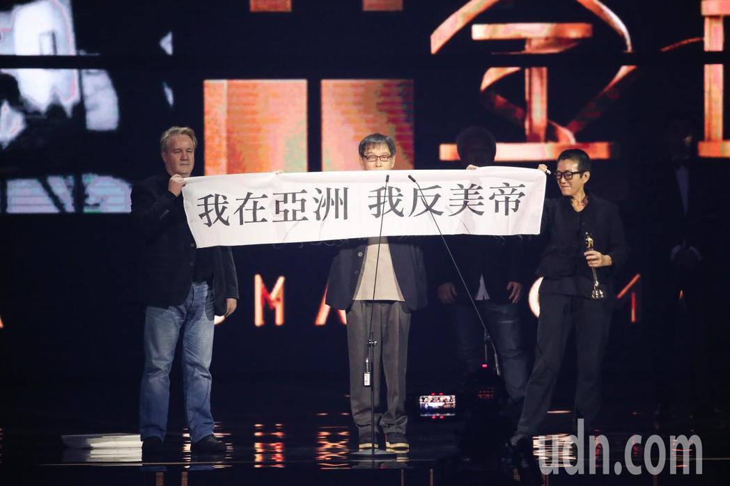 金曲獎特別貢獻獎由黑名單工作室獲得,在台上拉出反美帝布條。記者林伯東/攝影
