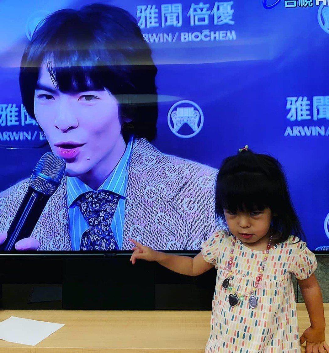 Bo妞與電視上的蕭敬騰合照。 圖/擷自蕭敬騰臉書