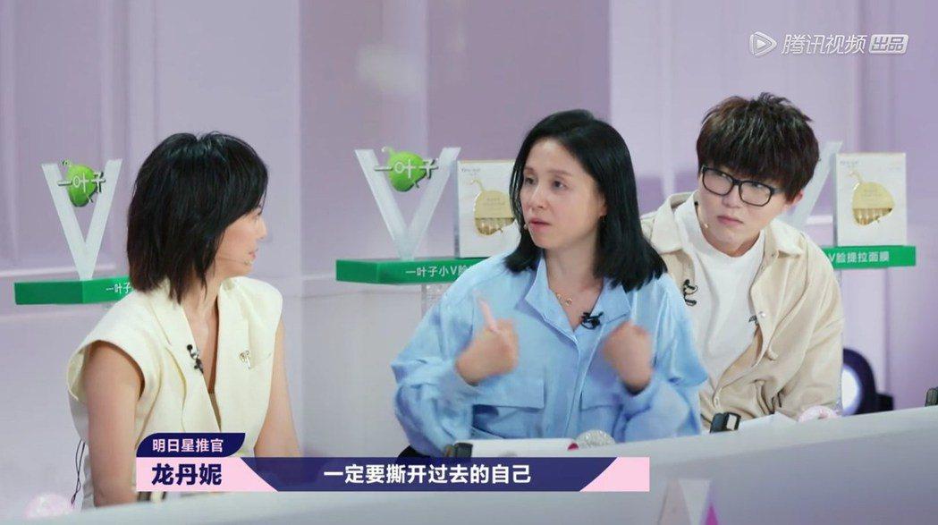 評審龍丹妮解釋為何沒有給By2一顆星。 圖/擷自騰訊視頻