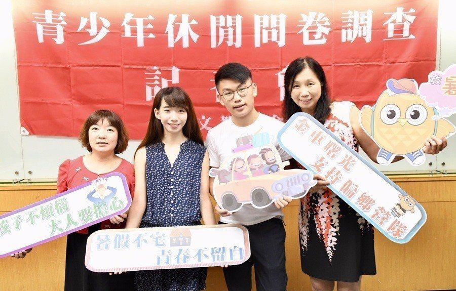 金車文教基金會總幹事曾清芸呼籲,「暑假不宅家,青春不留白!」(photo by ...