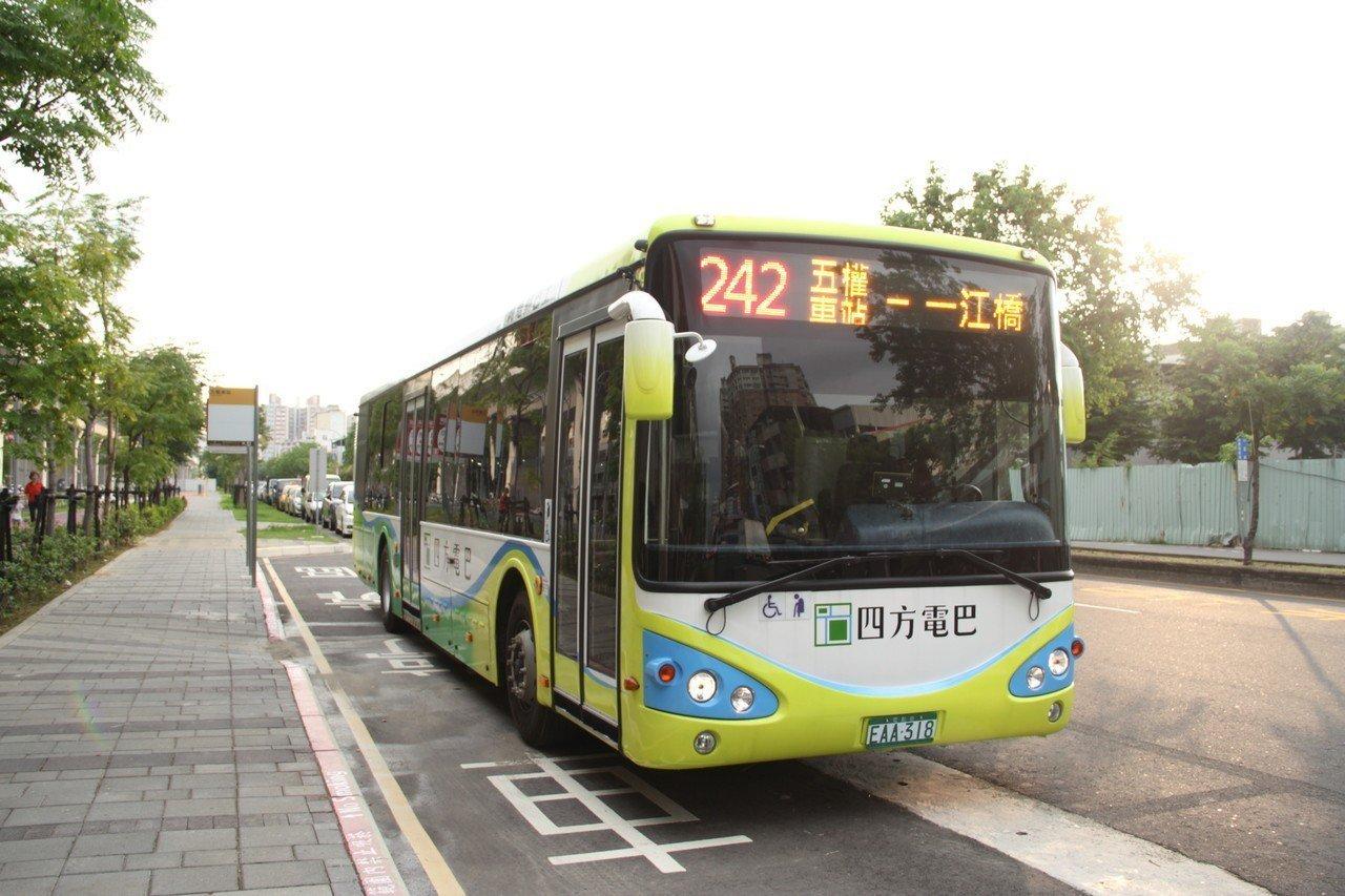 台中新增242丶248線公車 7/1清晨6點上路