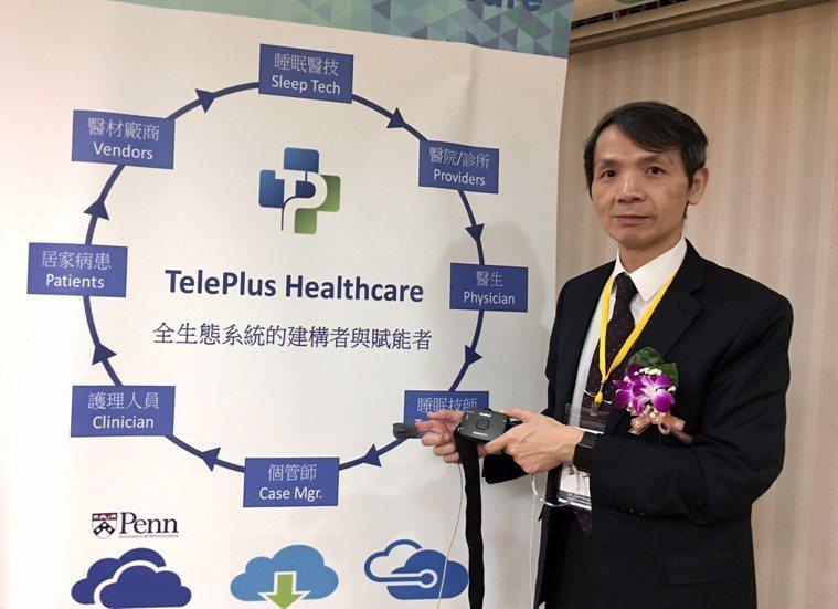 雙和醫院睡眠中心主任劉文德表示,居家睡眠檢測儀器的偵測導線只有三條,分別測呼吸量...