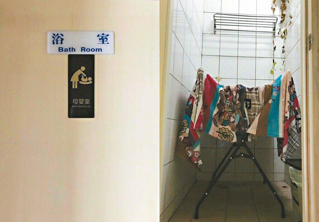 浴室改裝哺乳室,讓媽媽卻步。 圖/性別共學自學研究社提供