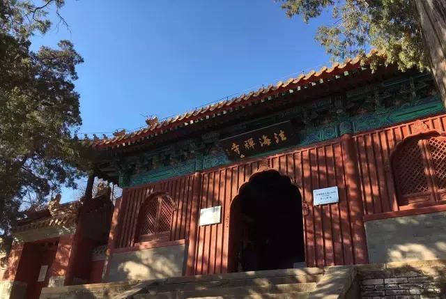 北京法海寺建於明朝,十幅壁畫與敦煌石窟齊名。 (取自網路)