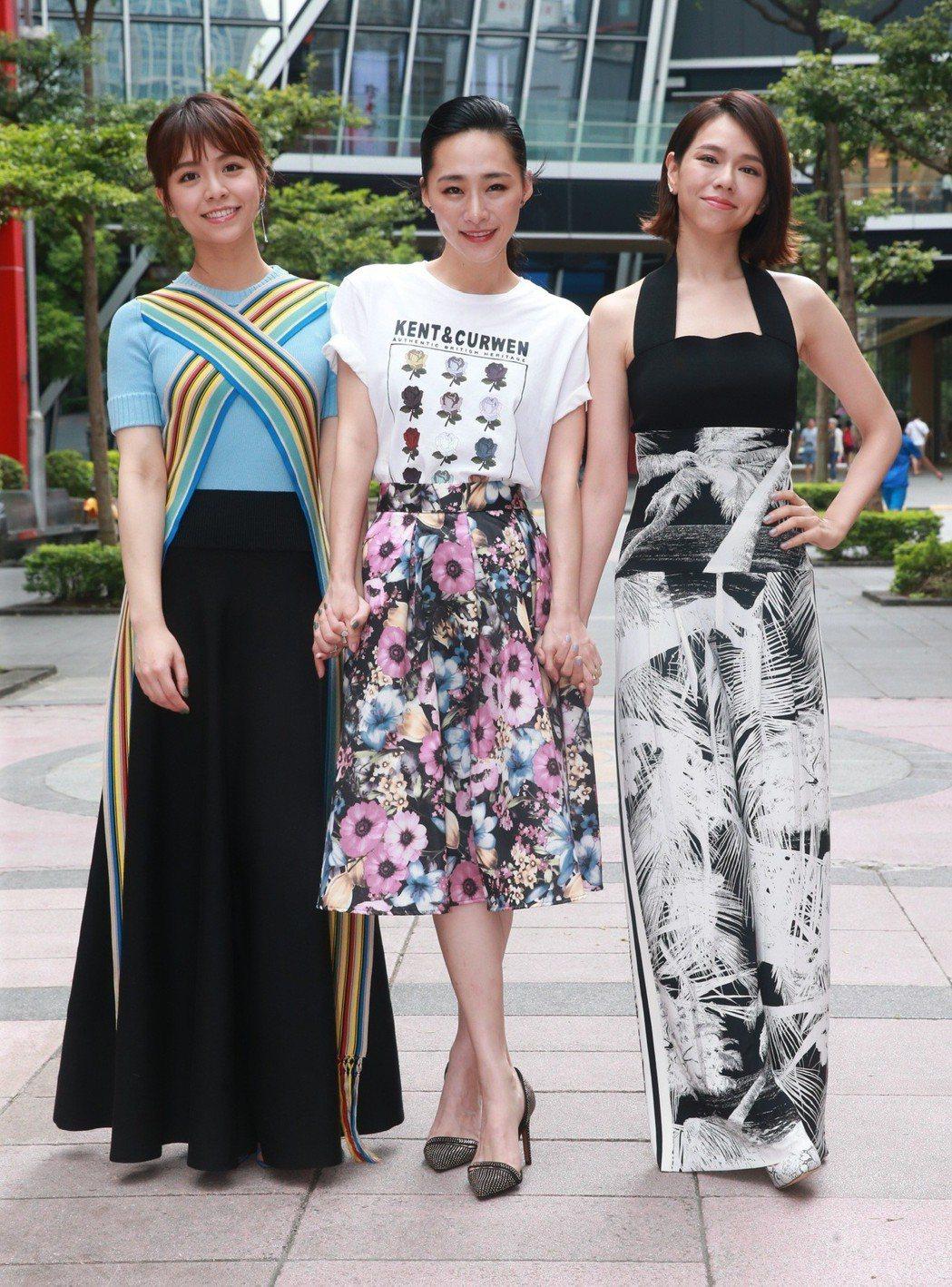 「灼人秘密」演員宋芸樺(左起)、吳可熙、夏于喬。記者黃義書/攝影