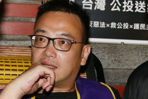 毛嘉慶:反滲透要玩真的 北檢應約談林佳龍和奇美