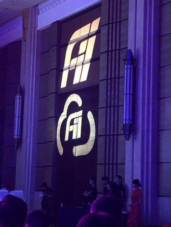 FII年會。記者吳凱中╱攝影