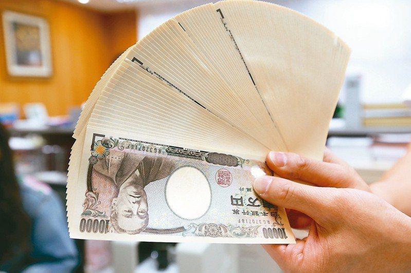 台幣升值加上日圓走貶,上午一度來到新台幣0.2894元換1日圓。 圖/聯合報系資料照片