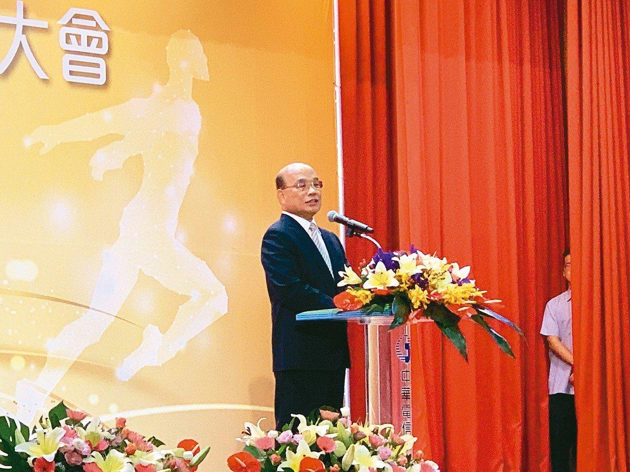 行政院長蘇貞昌出席中華電信績優人員表揚大會。 記者馬瑞璿/攝影