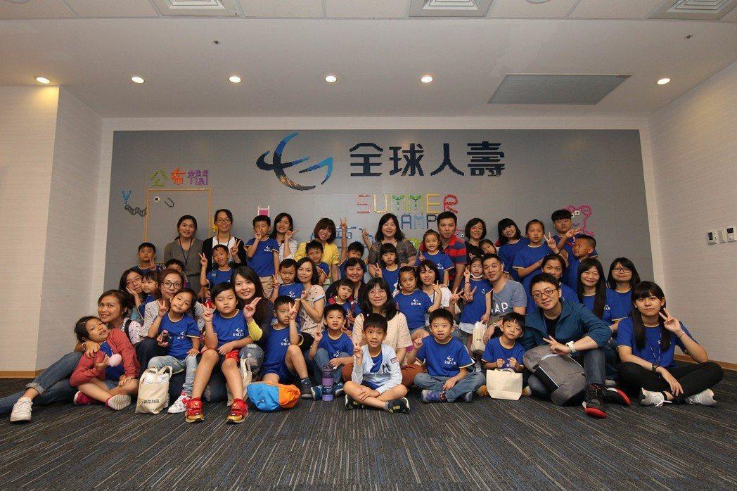 顧家好幸福,全球人壽親子園遊會首登場,第3屆同仁親子夏令營開跑。 全球人壽/提供