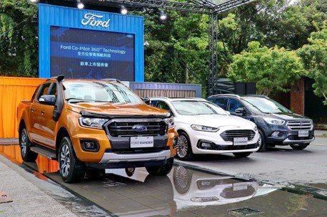 Co-Pilot360 Technology加持 Ford Ranger、Mondeo Wagon、Kuga戰力大躍進
