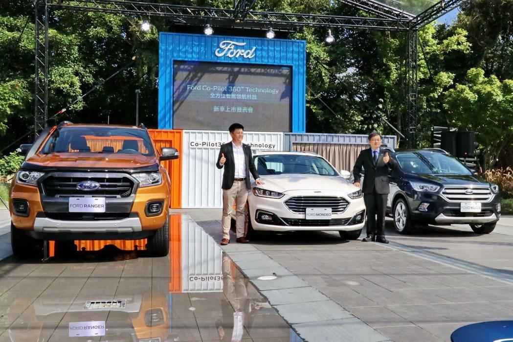 福特六和營銷服務處副總經理蘇嘉明與行銷處處長沈仁偉,宣布New Ford Ran...