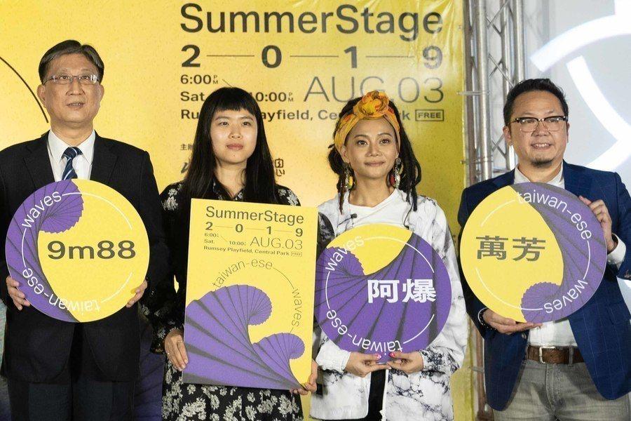 圖說:夏日音樂祭台灣之夜策展人嚴敏(左2)表示,「台灣之夜」今年邁入第4屆,8月