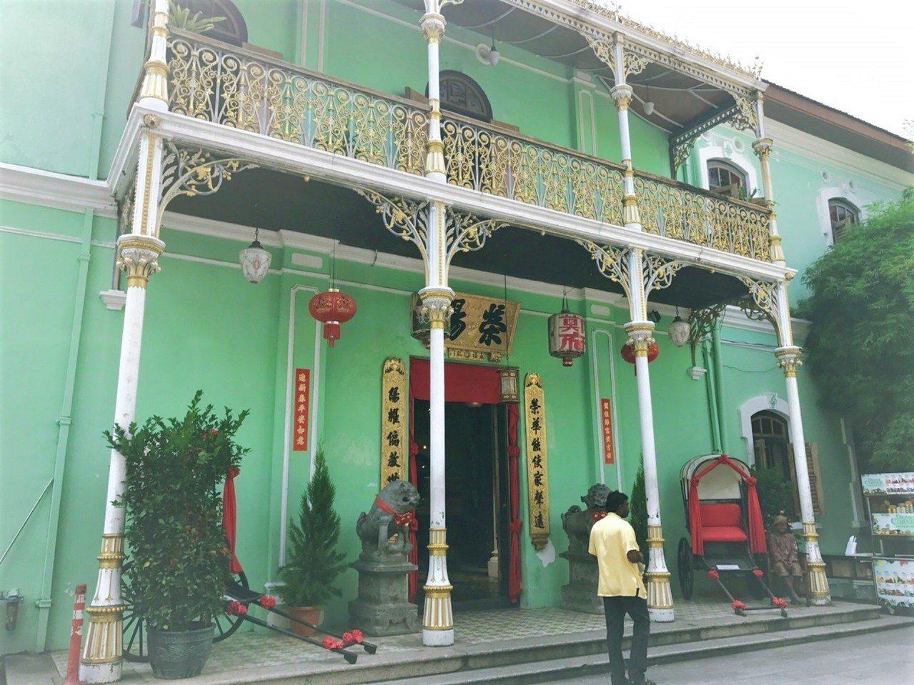 ▲馬來西亞檳城景點推薦-娘惹博物館。(圖/Tripbaa趣吧!亞洲自由行專家)