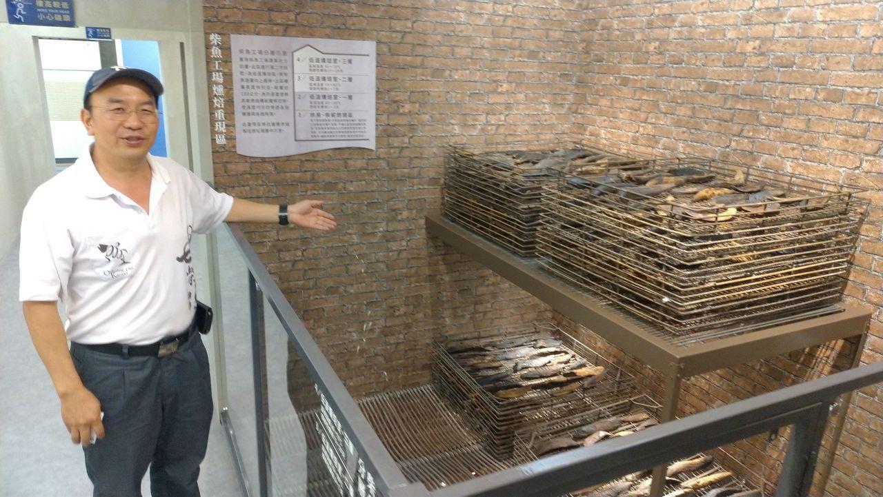 七星柴魚博物館保存舊文物。記者王思慧/攝影