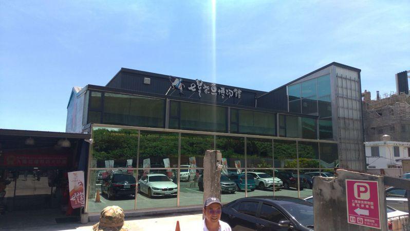 七星柴魚博物館今天重建開放。記者王思慧/攝影