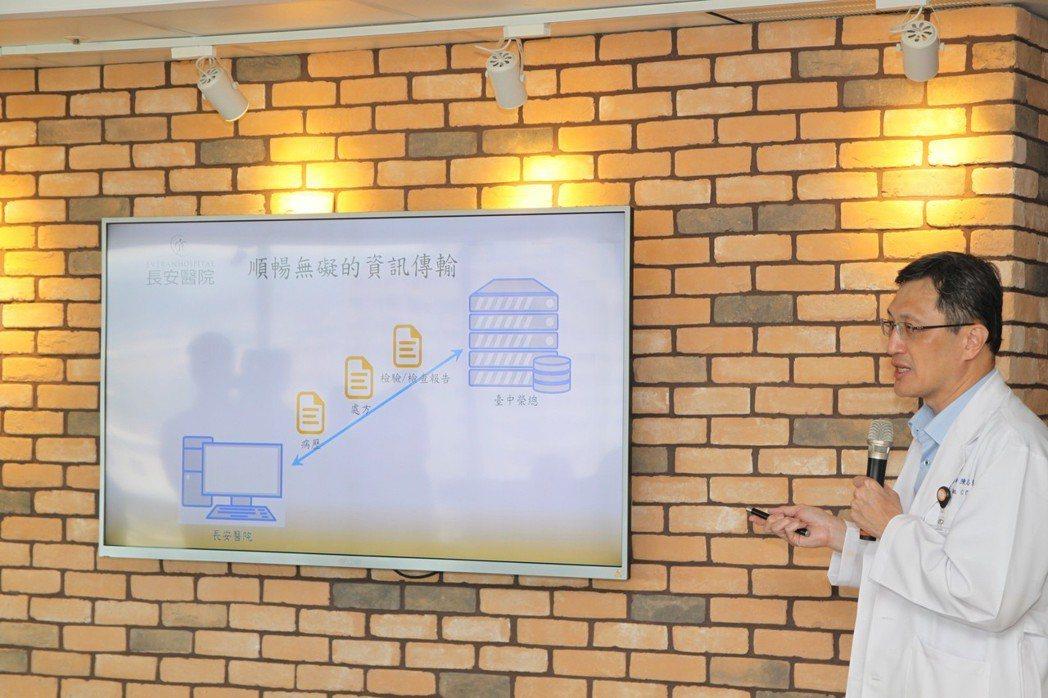 台中市太平區長安醫院上午宣佈和台中榮總合作,即日起就有台中榮總的過敏免疫風溼科主...