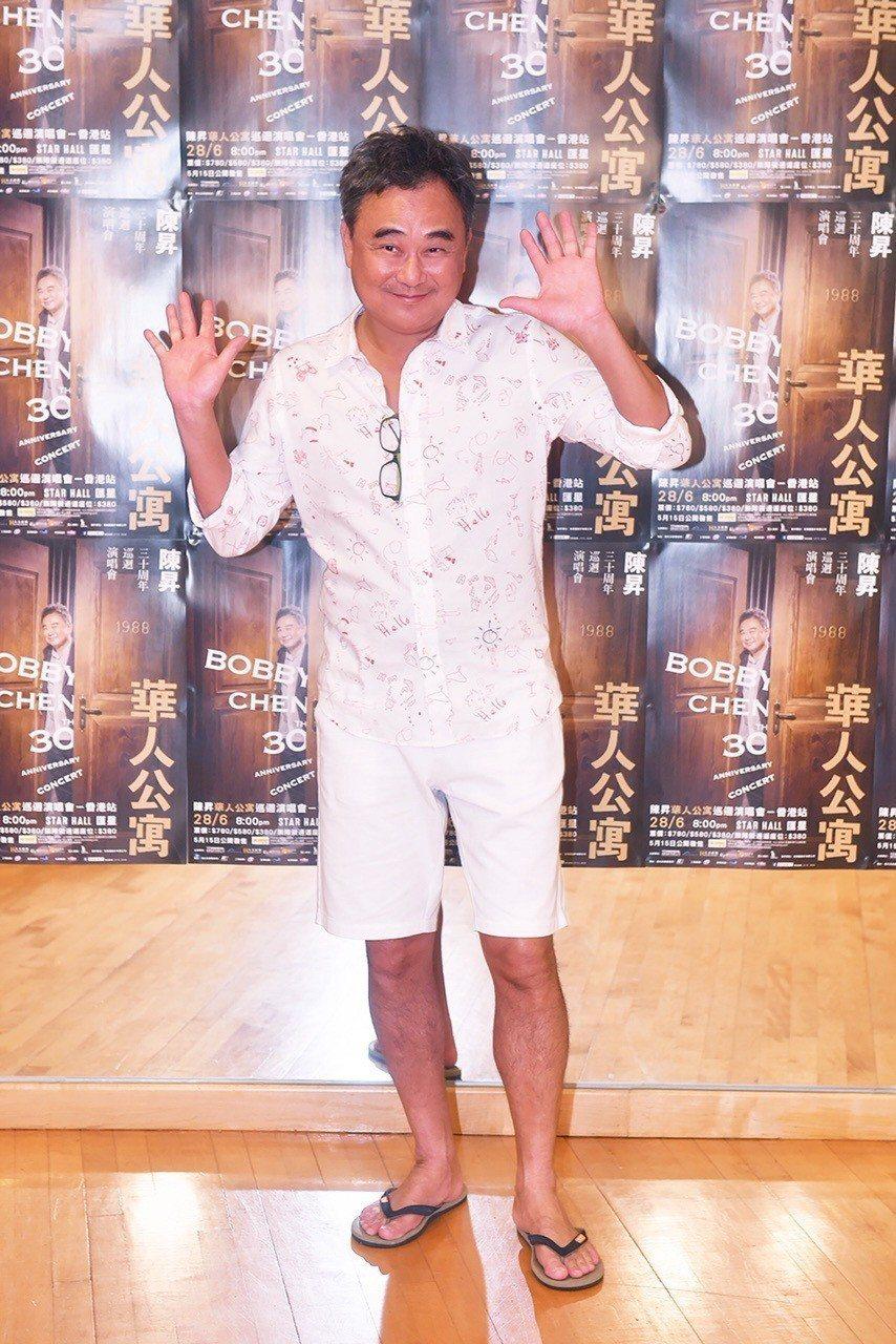 陳昇在香港舉辦「華人公寓」世界巡演。圖/新樂園提供